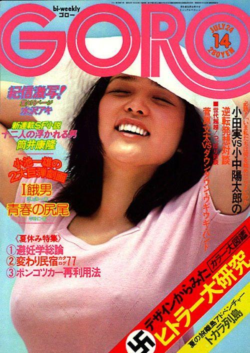 水沢アキの画像 p1_22