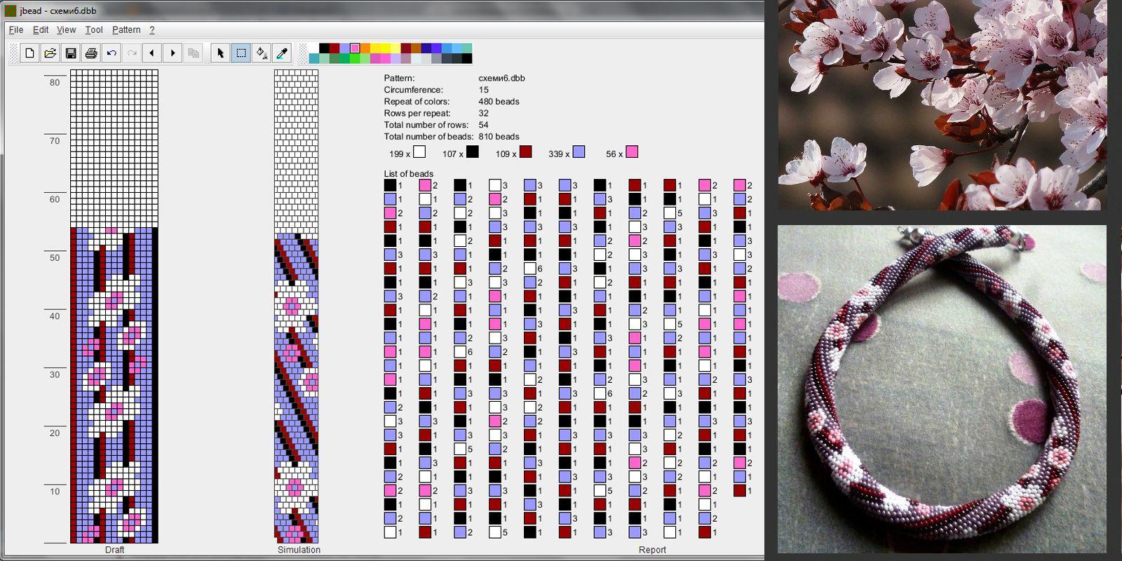Жгуты из бисера: мастер-классы и схемы плетения для начинающих 51