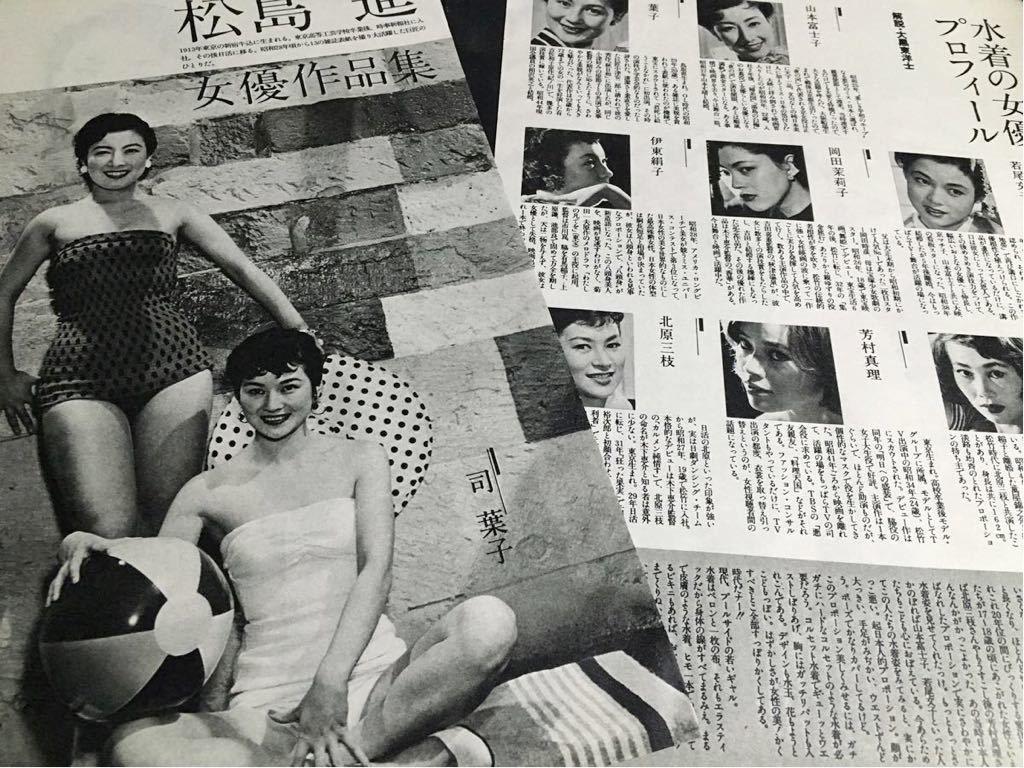 伊東絹子の画像 p1_13