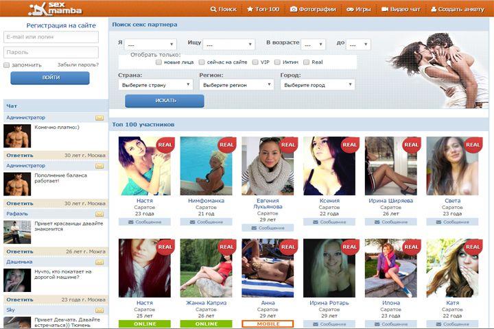 Сайты Секс Знакомств Мамба