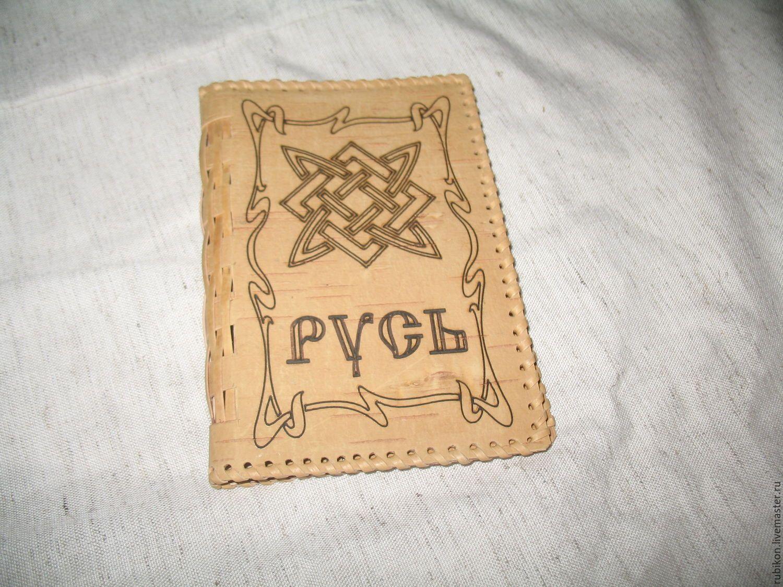 Обложка для паспорта из бересты своими руками 31