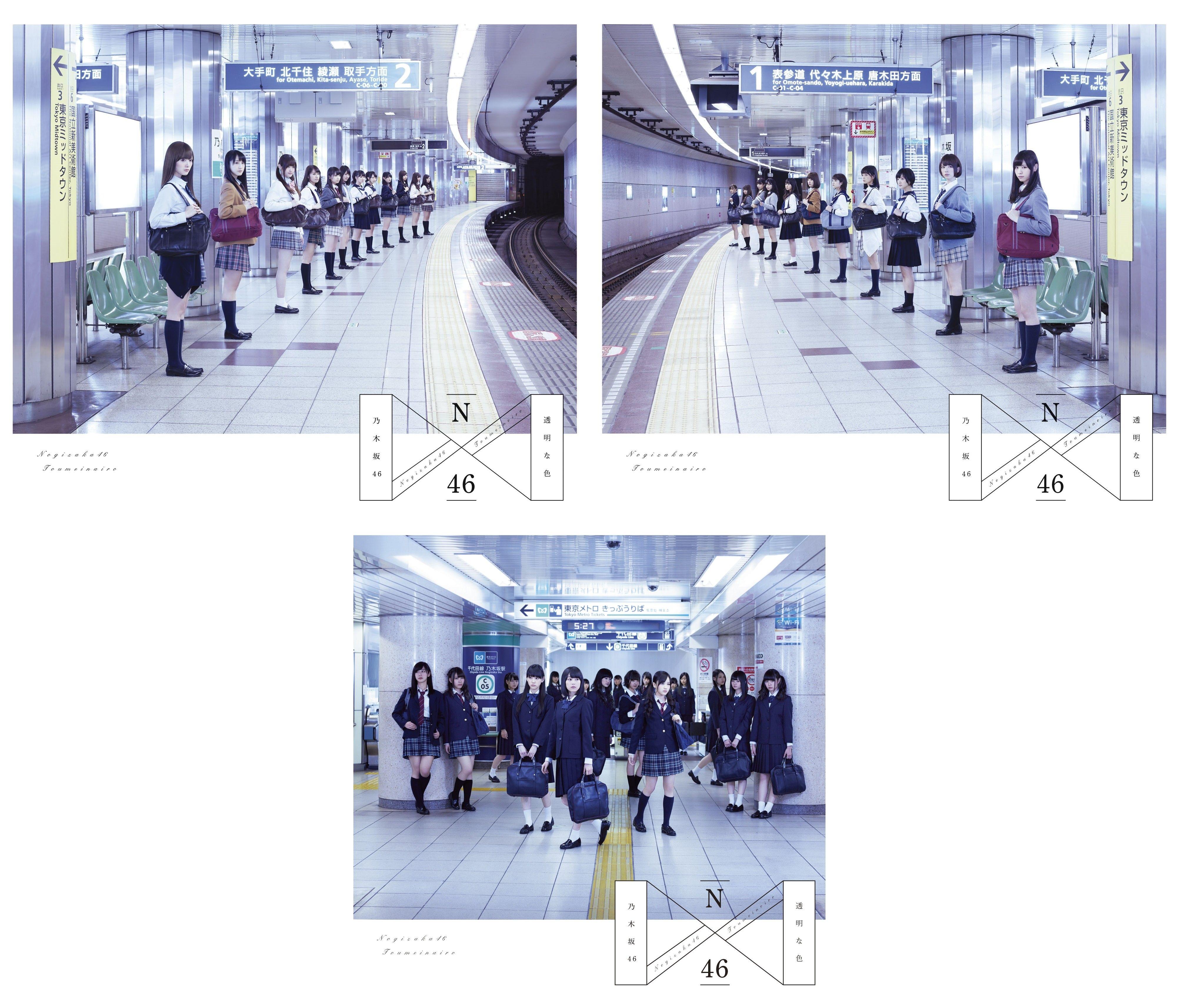 乃木坂46 アルバム 写真