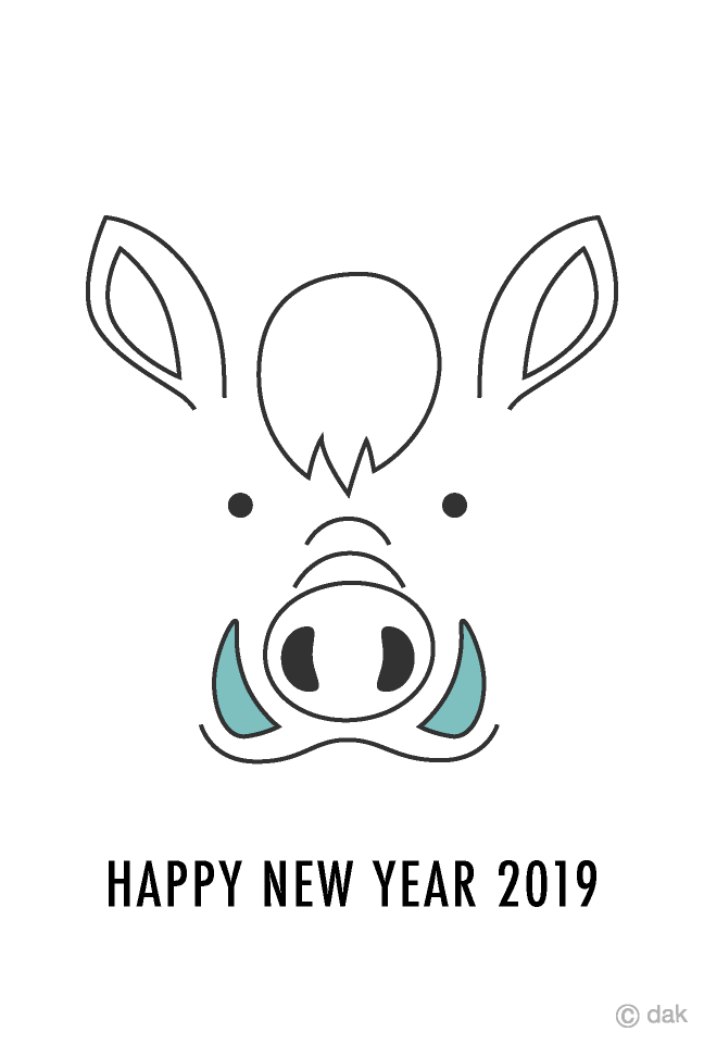 年賀状 イノシシ デザイン かわいい