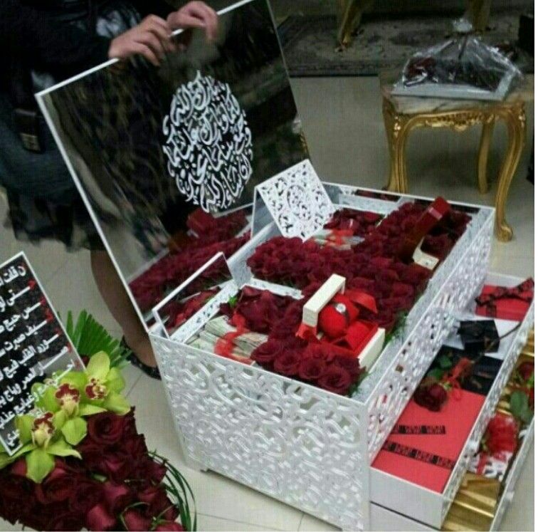 Pin by al aroussa on arabic bridal gifts pinterest