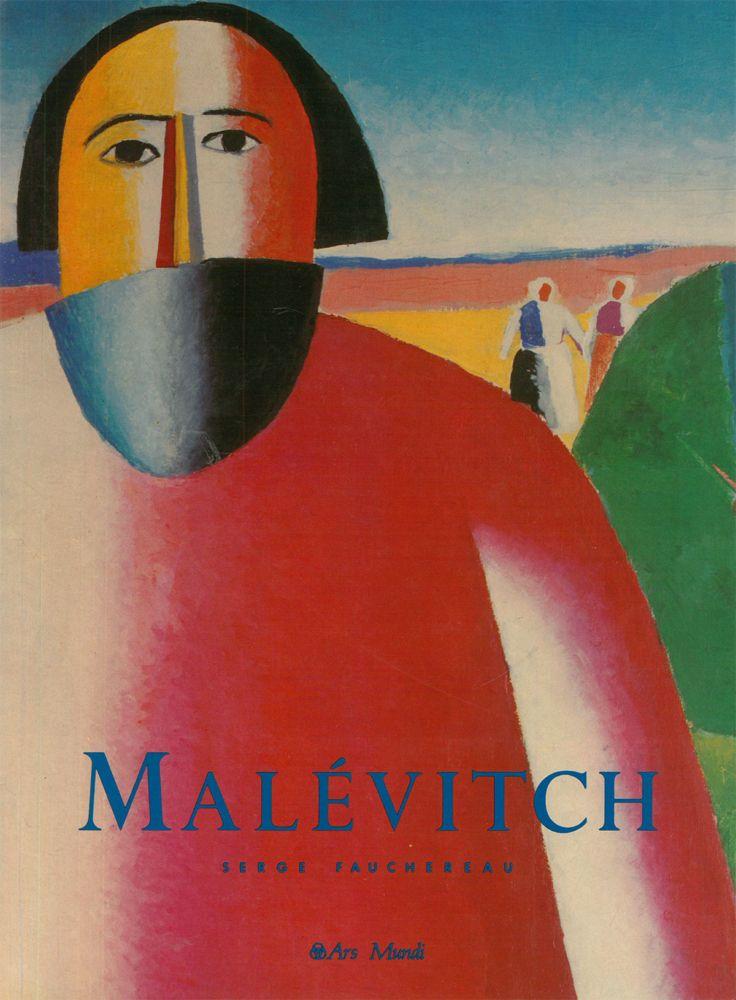 カジミール・マレーヴィチの画像 p1_5