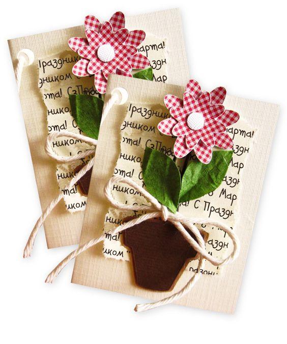 Сувениры своими руками открытки
