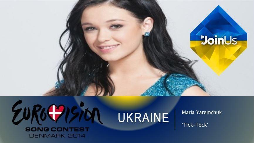eurovision 2014 ukraine dancer