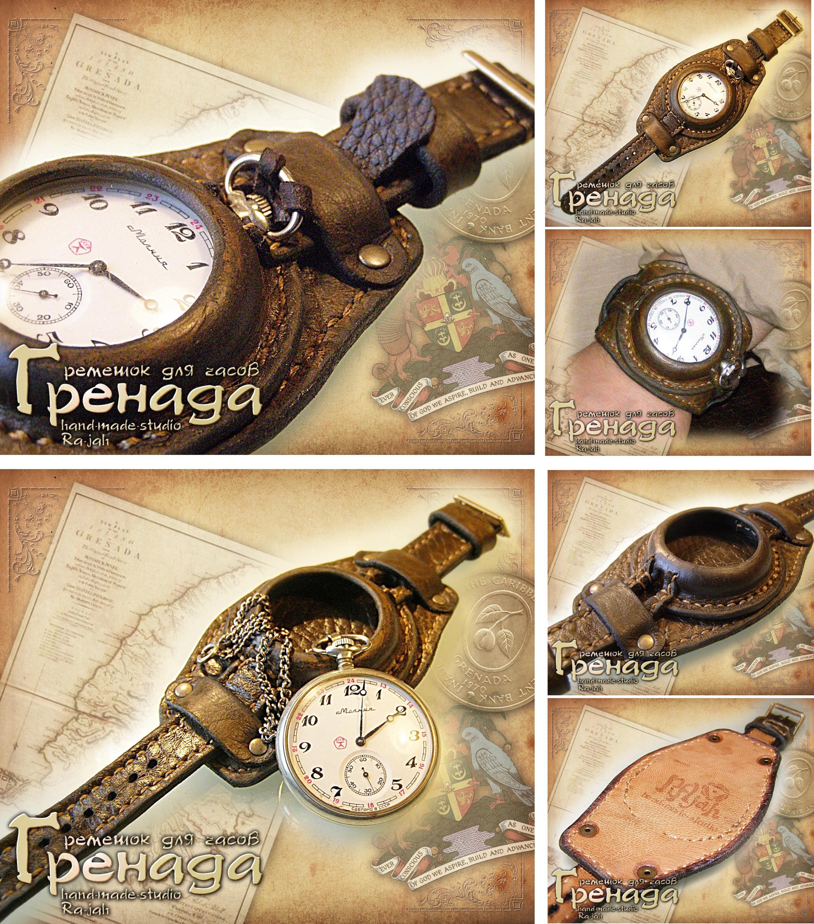 Ремешок на руку для карманных часов своими руками