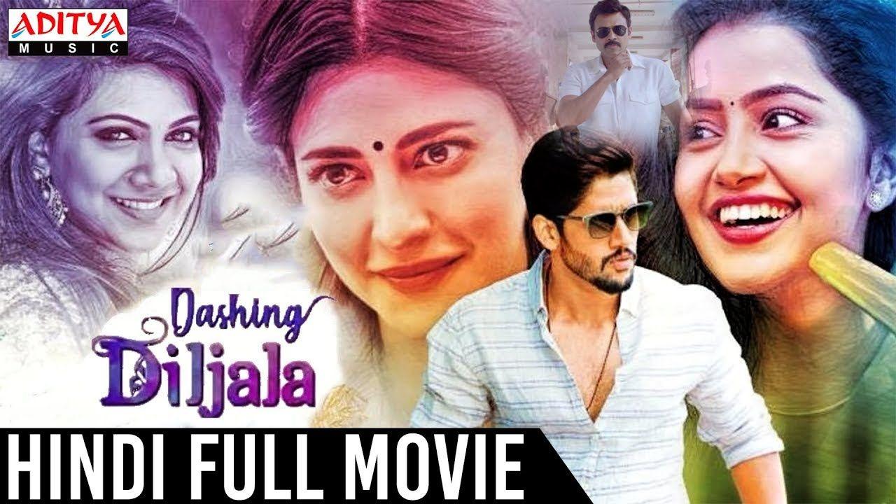 Dashing Diljala full movie in hd
