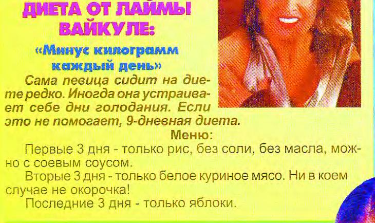 Диета Минус 15 Кг Меню