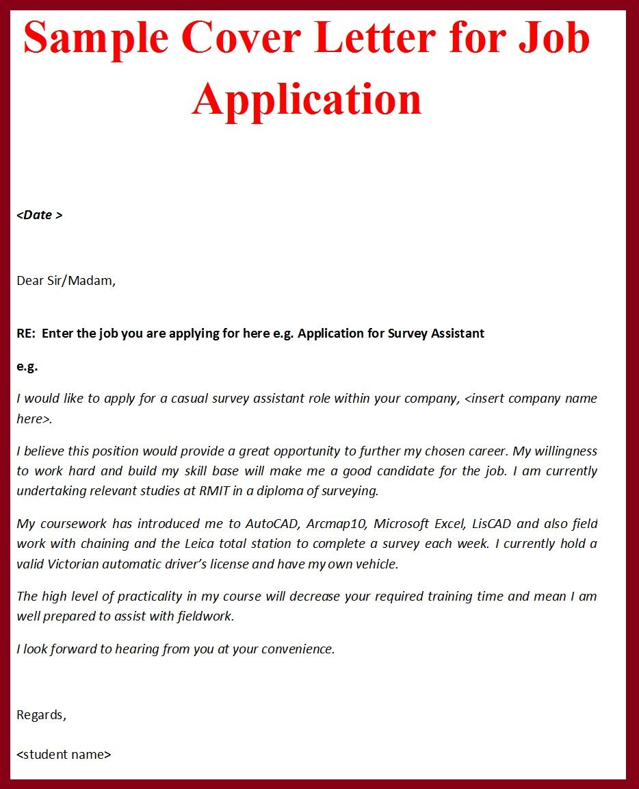 cover letter job application email sample
