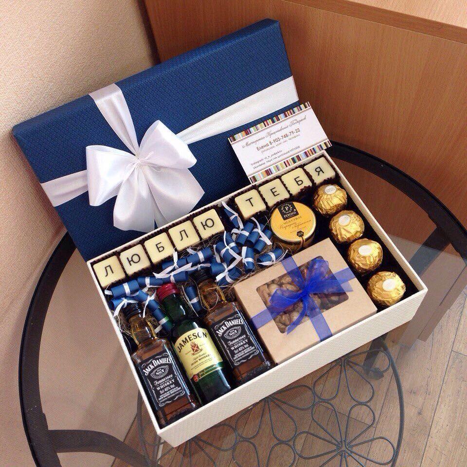 Подарок в коробке мужчине фото 77