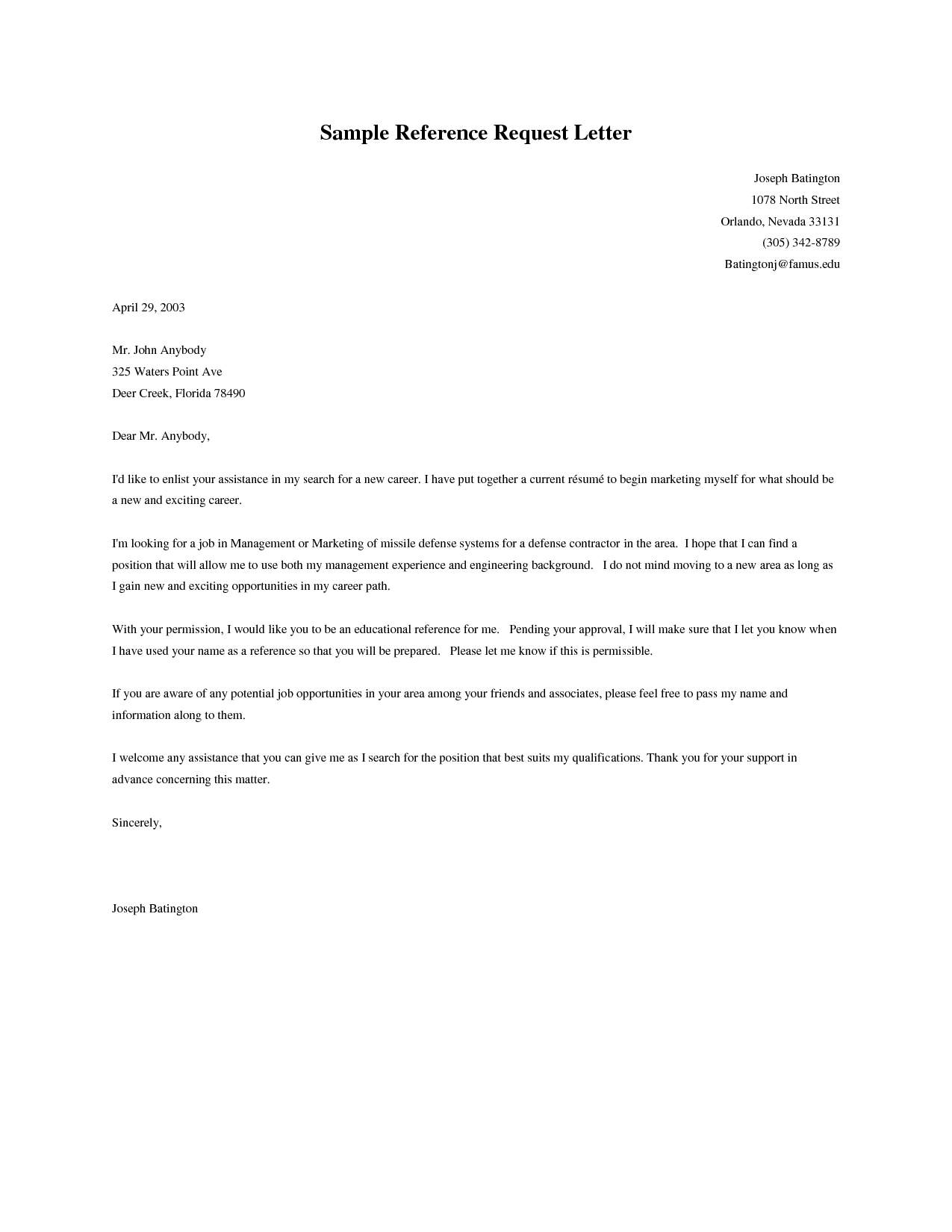 job reference request letter