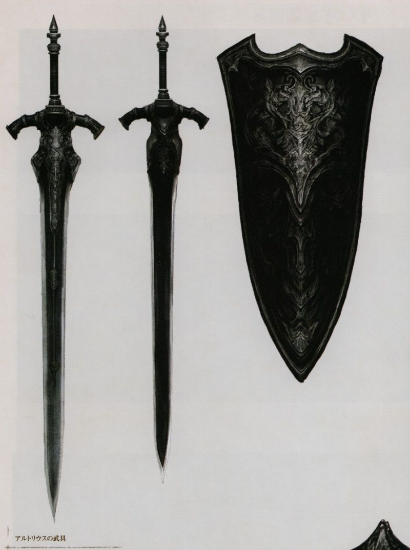 dark souls swords by - photo #3