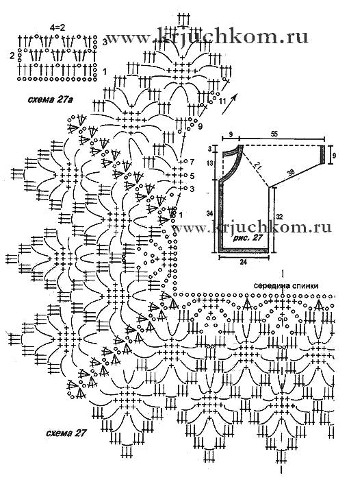 Крючок вязание кофты пуловеры кардиганы схемы 41