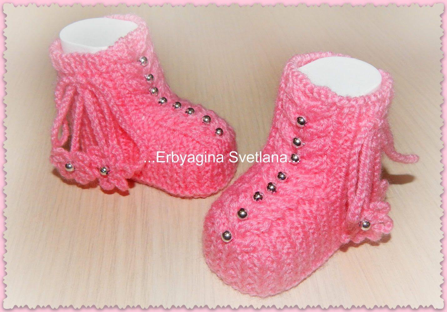 Вязаные спицами туфельки для малышек Ежевика - Modnoe 47