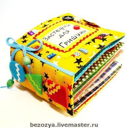 Книга ручной работы для ребенка