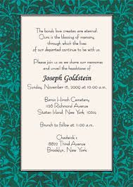 Unveiling of tombstone invitation wording invitationswedd image result for free tombstone unveiling invitation cards templates thecheapjerseys Images