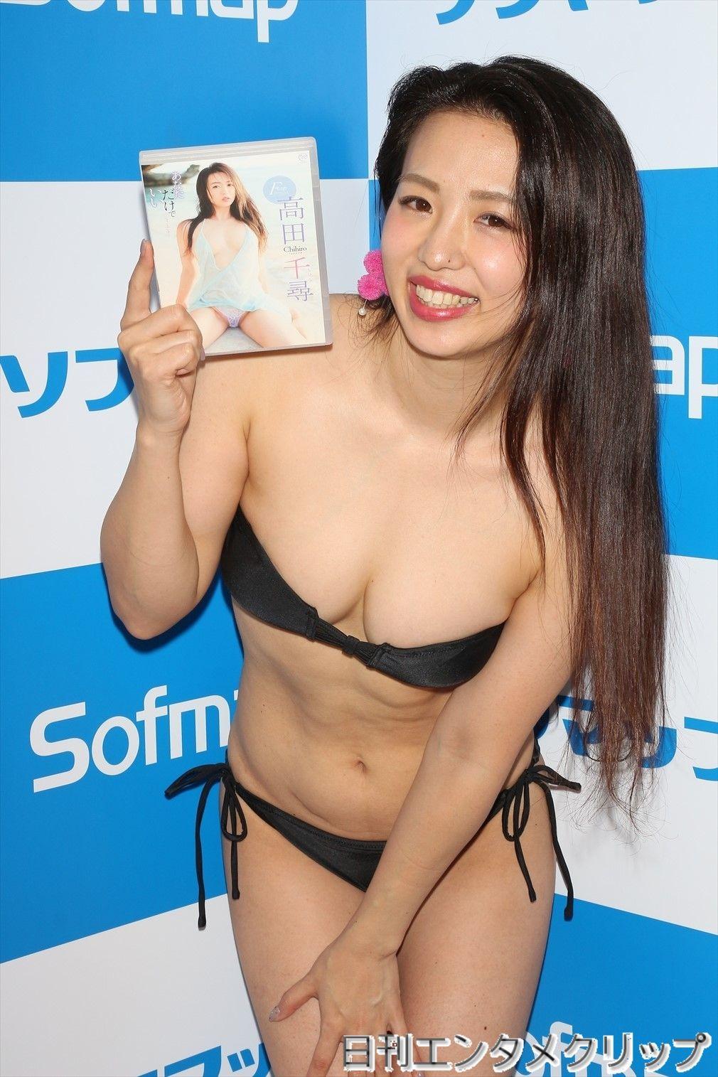 高田千尋の画像 p1_12