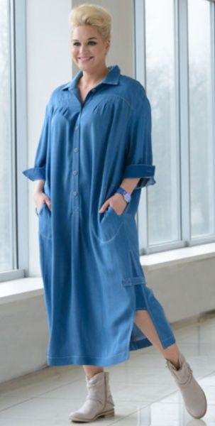 Fashion одежда для полных