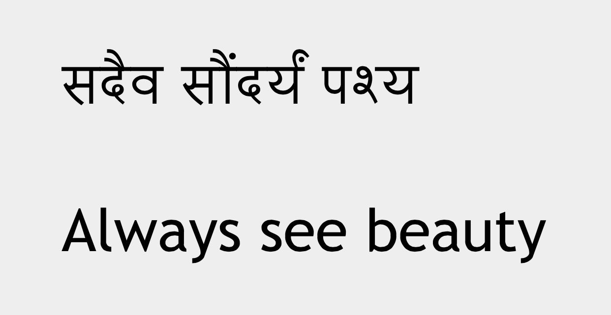 Om namah shivaya sanskrit related keywords om namah for Tattoo quotes in hindi