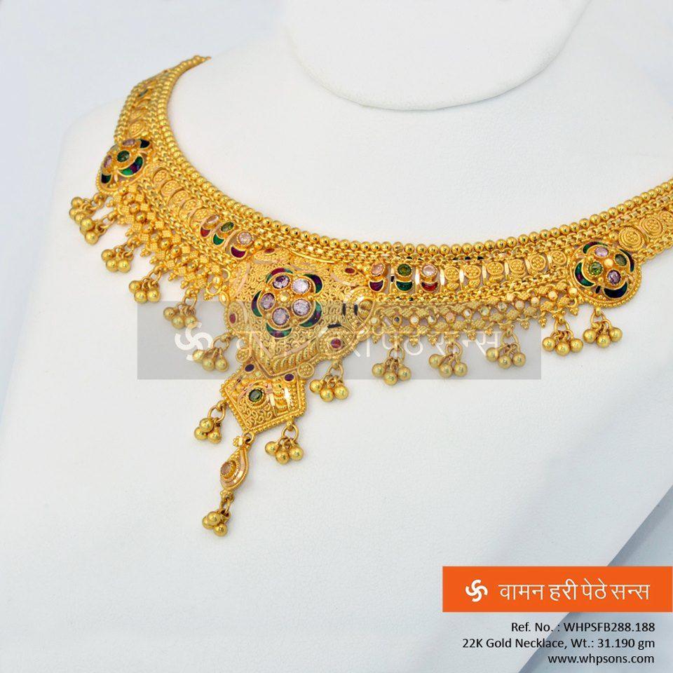 Ring Designs Waman Hari Pethe Ring Designs   Top Wedding