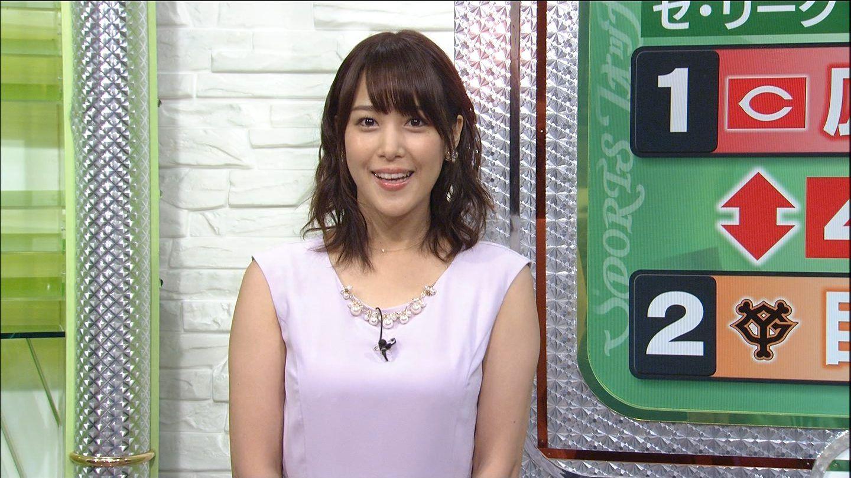 鷲見玲奈の画像 p1_28