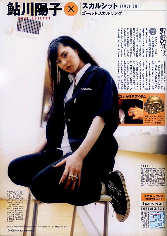 鮎川陽子の画像 p1_23