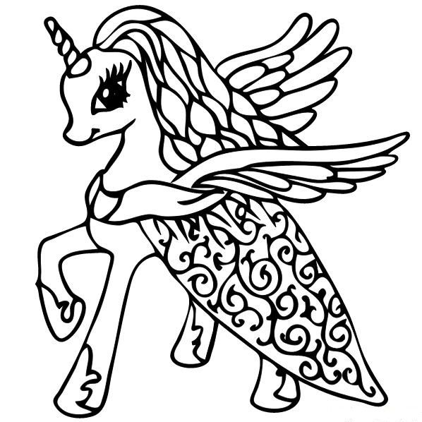Kids Mama Princess Cadence Coloring Page Pictures Of Princess Cadence Printable