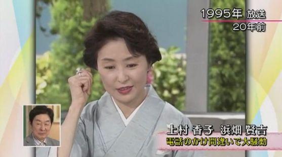 上村香子の画像 p1_32