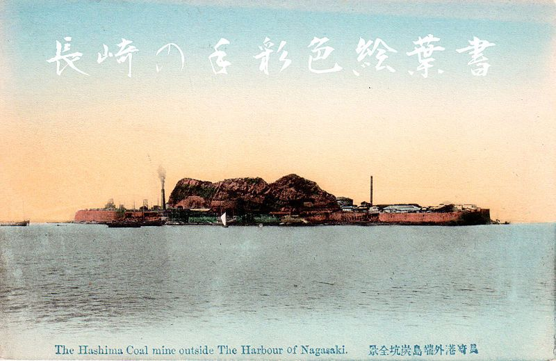 端島 (長崎県)の画像 p1_29