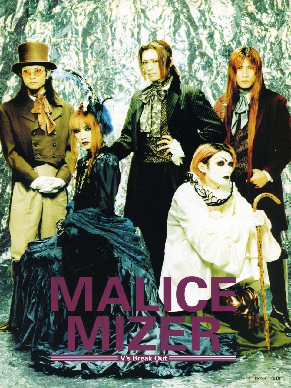 MALICE MIZERの画像 p1_4