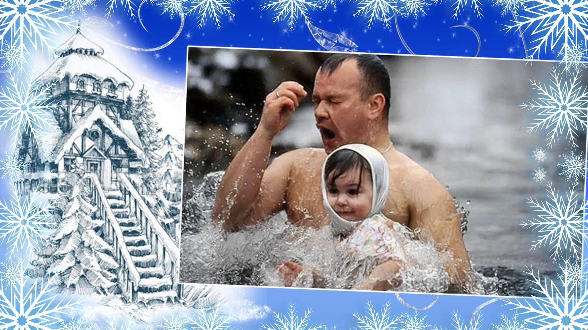 Поздравление клип крещение