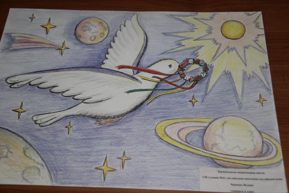картинки мир без войны рисунки