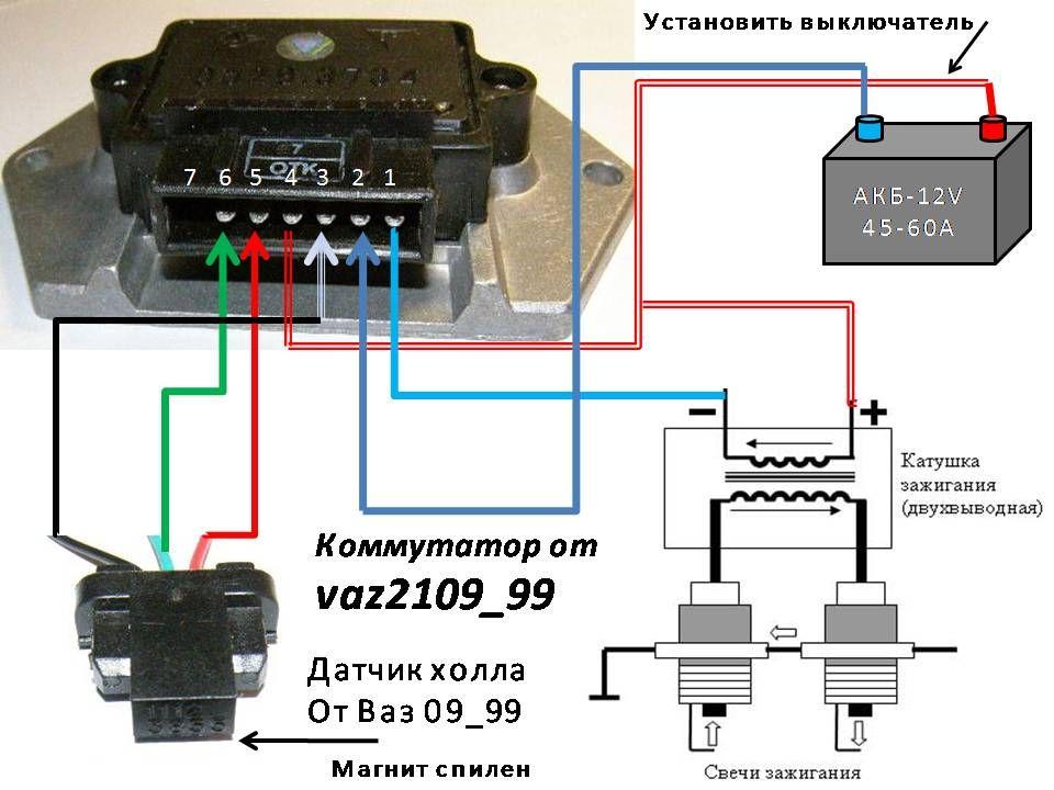 Датчика холла 2108 схема подключения
