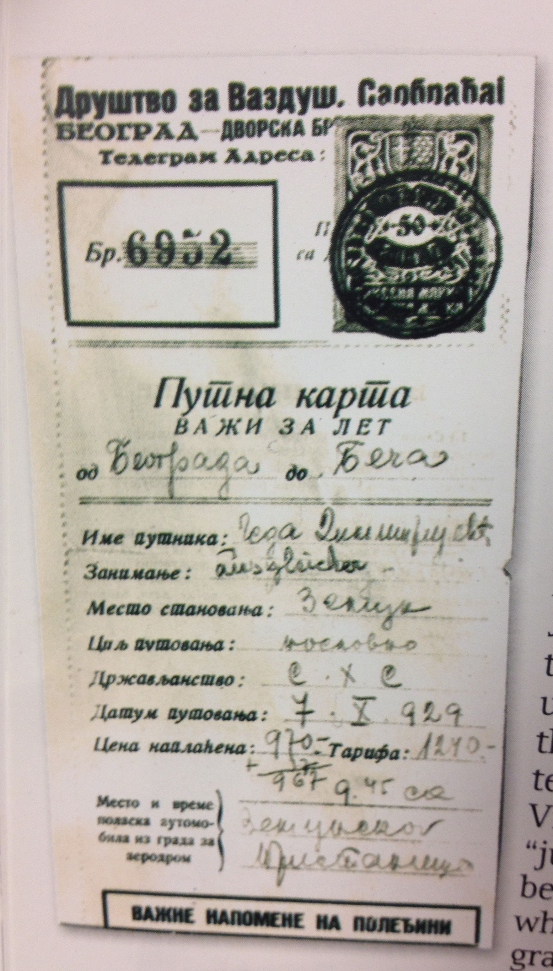 putna karta Putna Karta. Boarding card. date 1929? Source. More than flying  putna karta