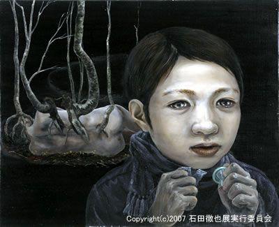石田徹也の画像 p1_25