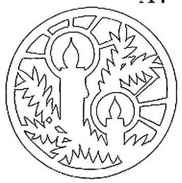 358 x 361 jpeg 32kB, Nativity Silhoute | Search Results | Calendar ...