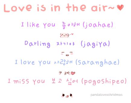 How to write korean language on facebook