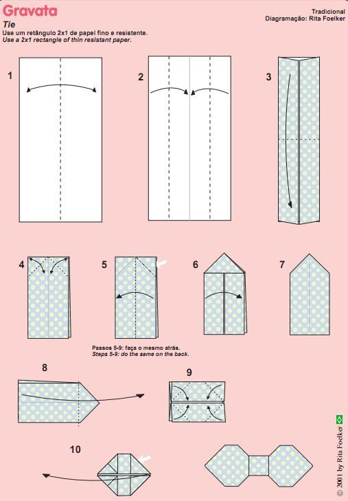 Как сделать бабочку галстук оригами из бумаги