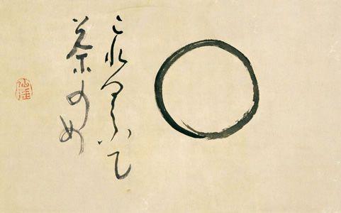 仙厓義梵の画像 p1_20