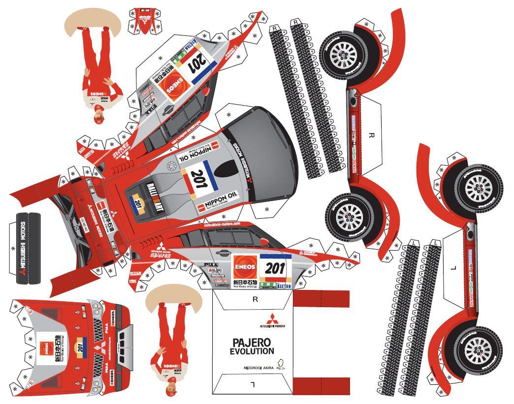 Как сделать модели авто из бумаги