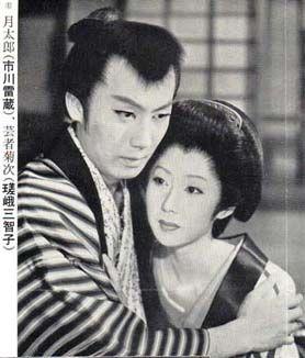 瑳峨三智子の画像 p1_26