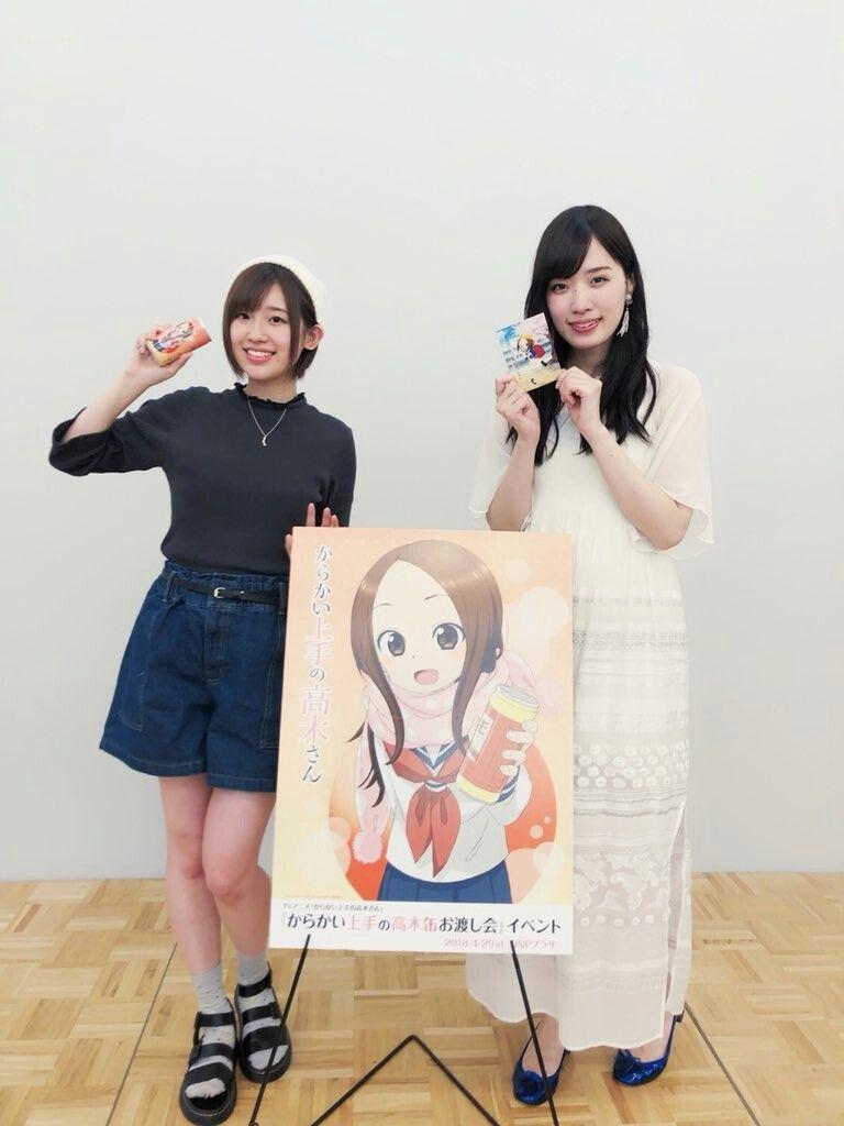 高橋李依の画像 p1_19