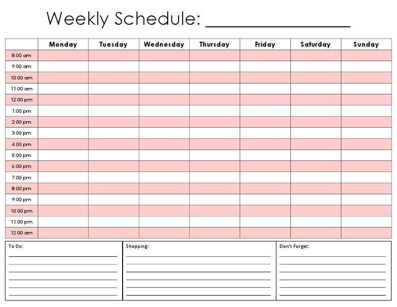 Printable Daily Calendar – Printable Pages