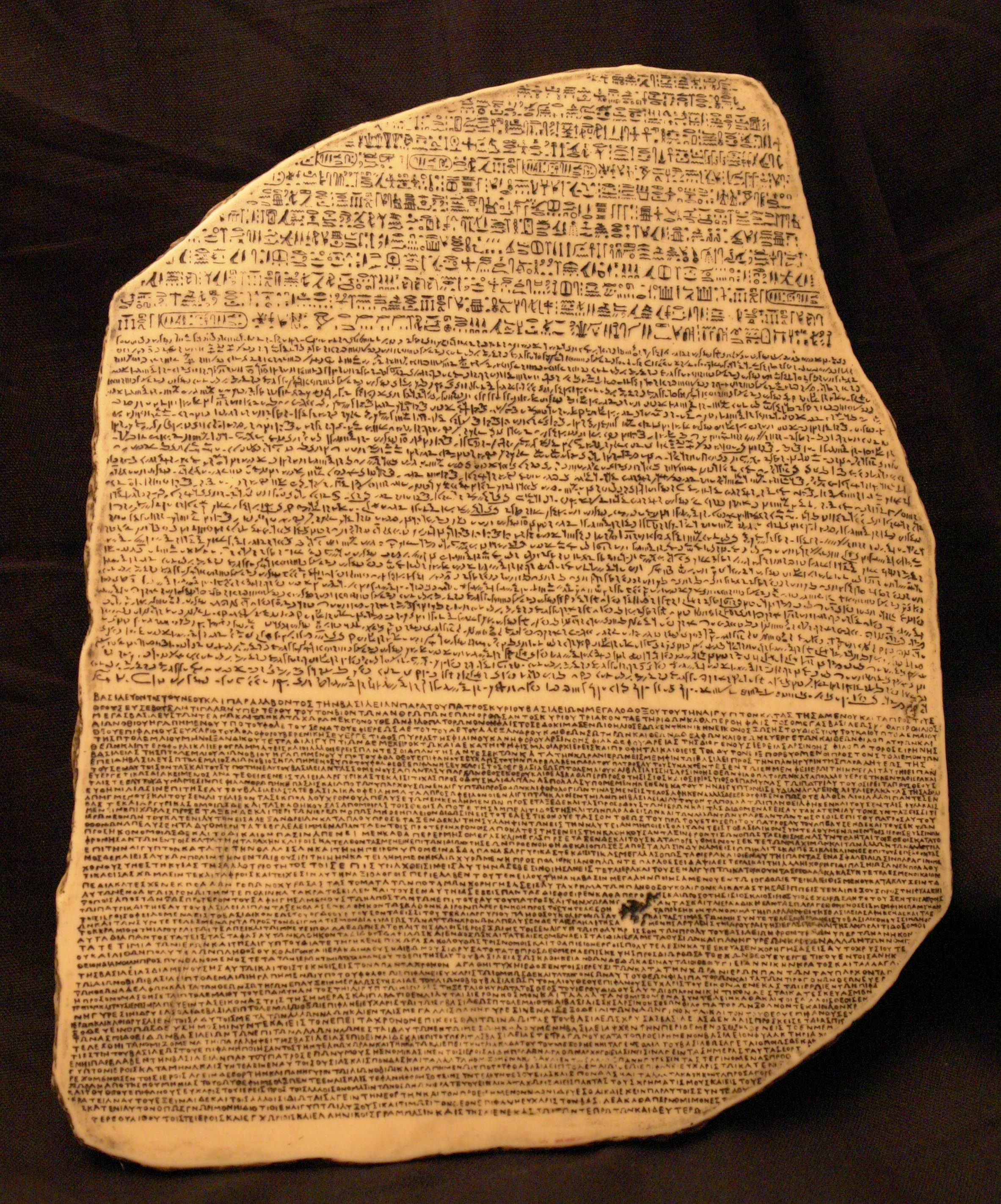 The Rosetta Stone | Egyptology | Pinterest Rosetta Stone