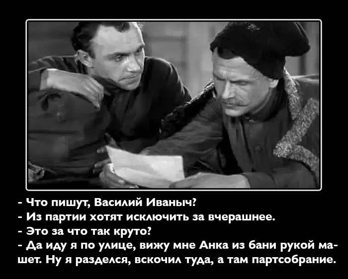 Анекдот Про Чапаева
