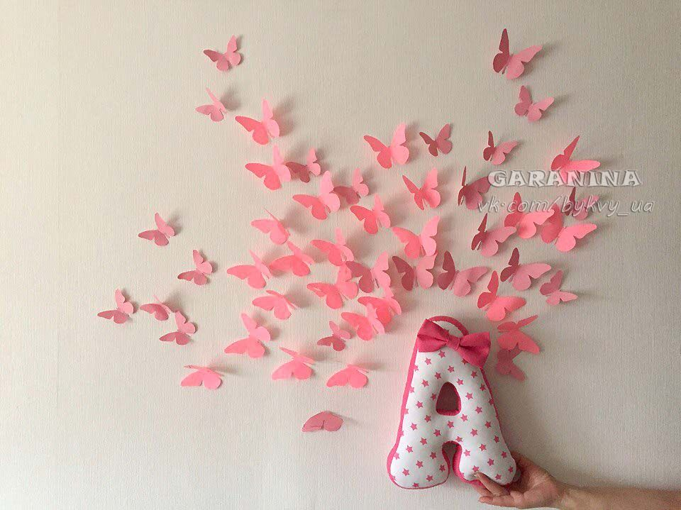 Фотосессия с бабочками своими руками 96