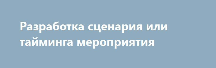Обзор духов Донна Каран Би Делишес