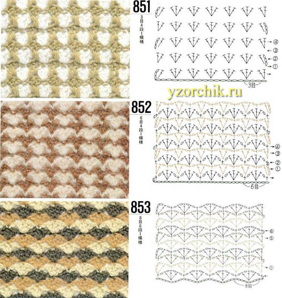 Вязание спицами - жаккард и 45